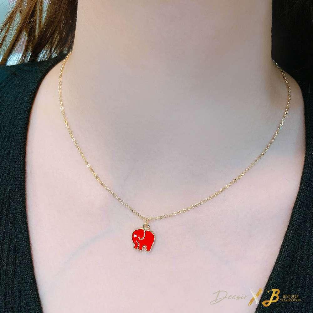 項鍊 - 紅色小象鎖骨鍊 合金滴釉 - 飾品調色盤   迪希雅 deesir