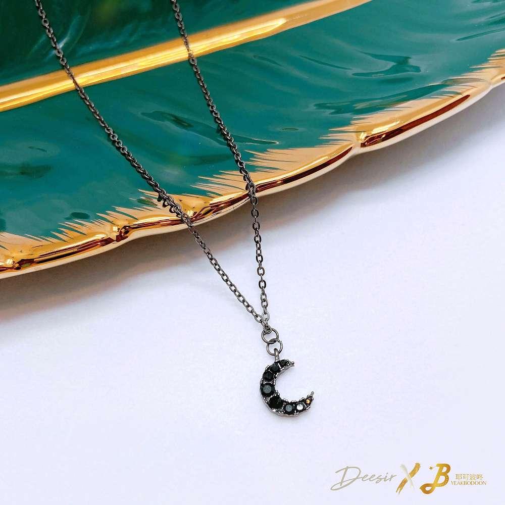 項鍊 - 黑暗月亮鎖骨鍊 合金鋯石 - 飾品調色盤 | 迪希雅 deesir