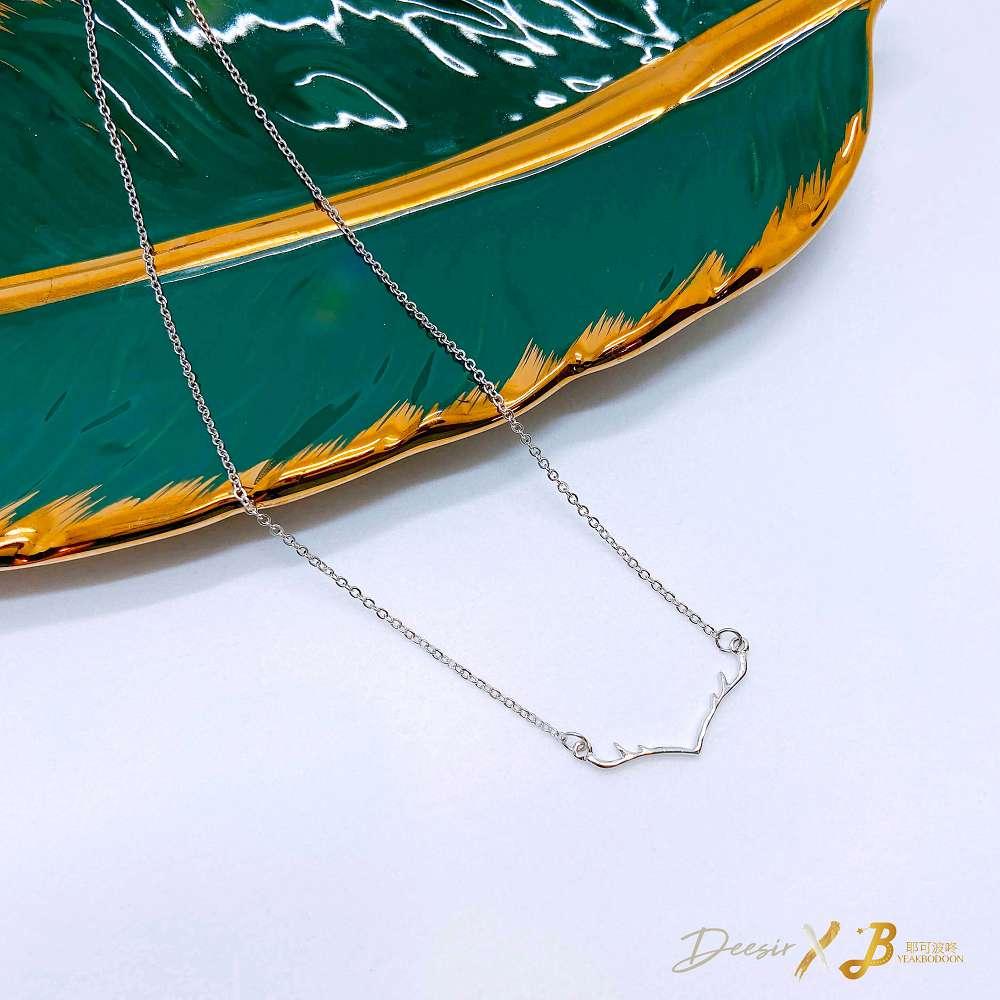 項鍊 - 迷路麋鹿鎖骨鍊 合金 - 飾品調色盤 | 迪希雅 deesir